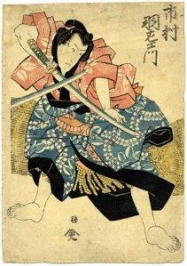 samurai-sword-history